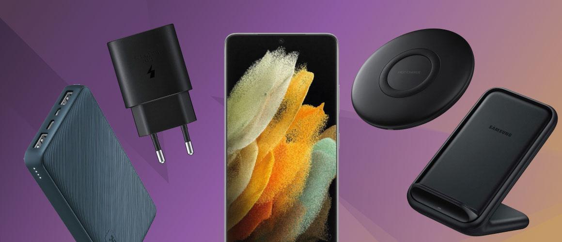 Dit zijn de beste opladers voor de Samsung Galaxy S21!