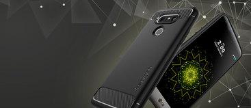 Dit LG G5 hoesje moet je hebben, en dit is waarom...