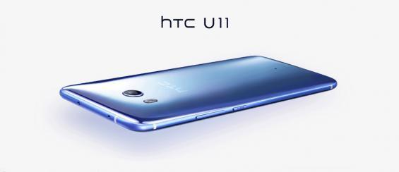 De drie beste HTC U11 hoesjes binnen ons assortiment