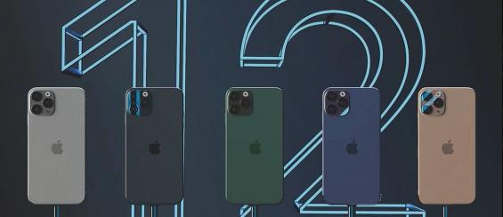 Wanneer komt de iPhone 12?