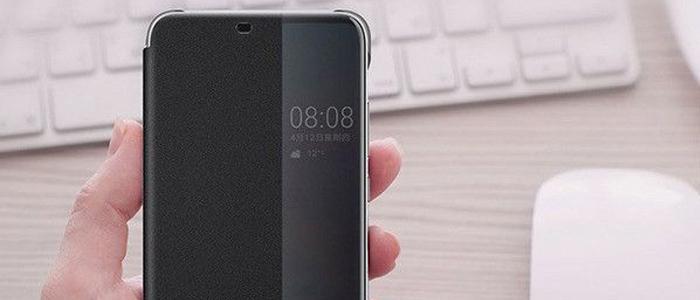 Originele Flip Cover Huawei P20