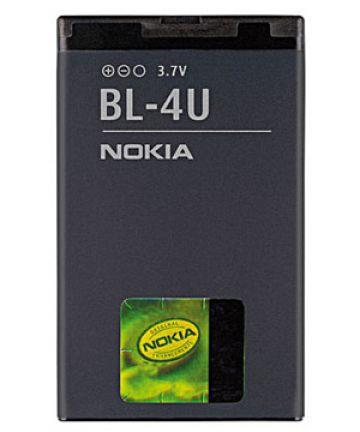 Nokia BL-4U Originele batterij: 1000mAh