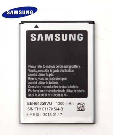 Originele Samsung EB464358VU accu - 1300mAh Batterijen