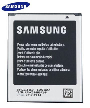 Samsung i8160 Galaxy Ace 2 Accu EB425161LU