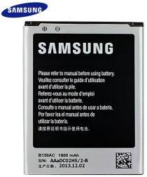 Samsung Galaxy Core Batterij B150AE origineel: 1800mAh