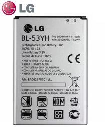 LG G3 Batterij Origineel: BL-53YH