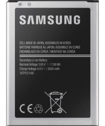 Originele Samsung Galaxy J1 (2016) Batterij EB-BJ120CBEGWW