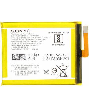 Originele Sony Xperia XA Batterij LIS1618ERPC