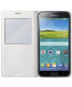 Samsung Galaxy S5 (Neo) S View Cover - Wit