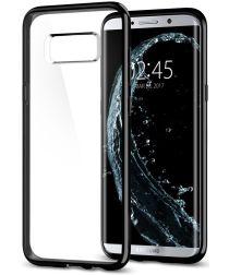 Spigen Ultra Hybrid Hoesje Samsung Galaxy S8 Plus Zwart