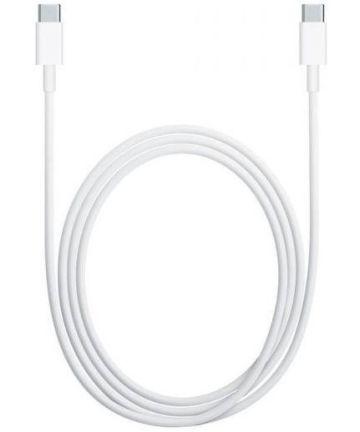 Xiaomi Mi USB-C Kabel 1.5 Meter Wit