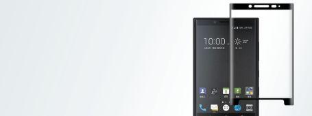 BlackBerry Key2 screen protectors